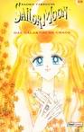 Manga 18