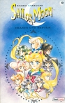 Manga 09